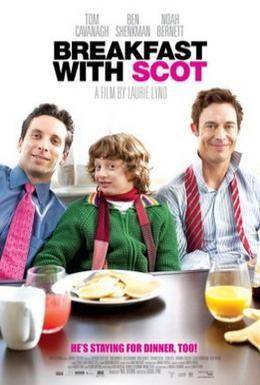Постер фильма Несносный мальчишка (2007)