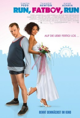 Постер фильма Беги, толстяк, беги (2007)
