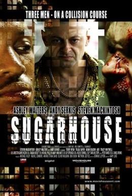 Постер фильма По пути беспредела (2007)