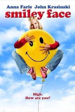 Постер фильма Хохотушка (2007)