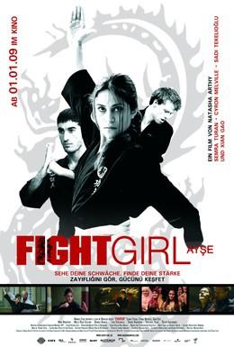 Постер фильма Боец (2007)