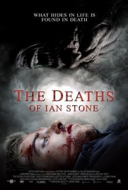 Постер фильма Смерть Яна (2007)