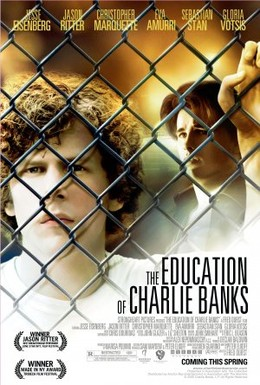 Постер фильма Образование Чарли Бэнкса (2007)