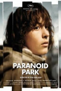 Постер фильма Параноид парк (2007)