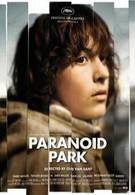 Параноид парк (2007)