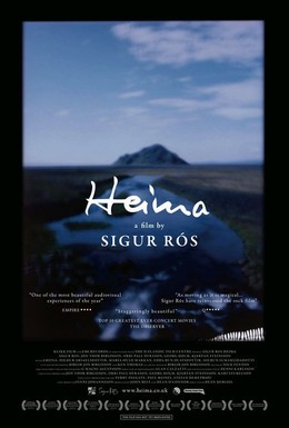 Постер фильма Хейма (2007)