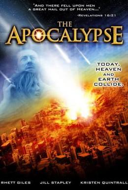 Постер фильма Апокалипсис: Последний день (2007)