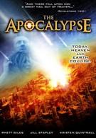 Апокалипсис: Последний день (2007)