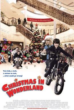 Постер фильма Миллион на Рождество (2007)
