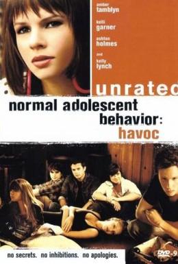 Постер фильма Подростки как подростки (2007)
