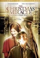 Рождественское чудо Джонатана Туми (2007)