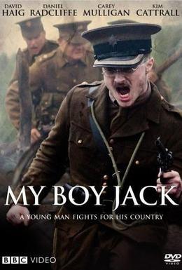 Постер фильма Мой мальчик Джек (2007)
