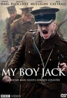 Мой мальчик Джек (2007)