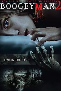 Постер фильма Бугимен 2 (2007)