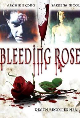Постер фильма Кровоточащая роза (2007)