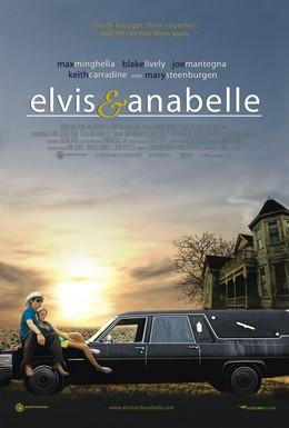 Постер фильма Элвис и Анабелль (2007)