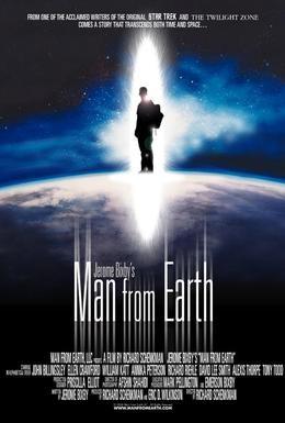 Постер фильма Человек с Земли (2007)
