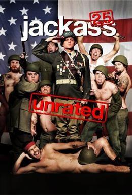 Постер фильма Придурки 2.5 (2007)