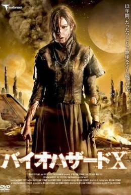 Постер фильма Рыцарь безымянной планеты (2007)