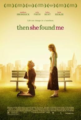 Постер фильма Так она нашла меня (2007)
