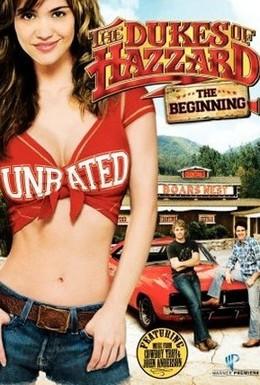 Постер фильма Придурки из Хаззарда: Начало (2007)