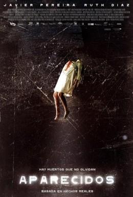 Постер фильма Появившиеся (2007)
