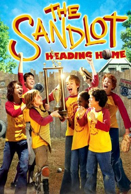 Постер фильма Площадка 3 (2007)