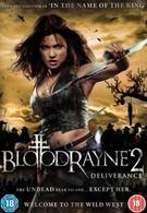 Бладрейн 2: Освобождение (2007)