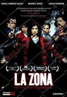 Зона (2007)