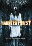 Проклятый лес (2007)
