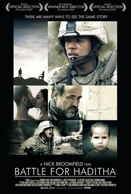 Постер фильма Битва за Хадиту (2007)