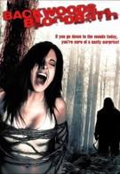Черный дух (2007)