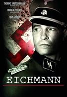 Эйхман (2007)