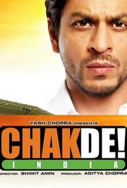 Постер фильма Индия, вперед! (2007)