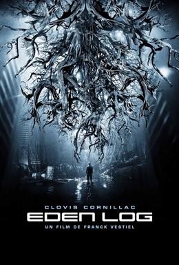 Постер фильма Тайна подземелья (2007)
