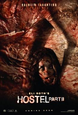 Постер фильма Хостел: Часть II (2007)