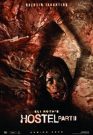 Хостел: Часть II (2007)