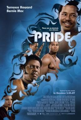 Постер фильма Гордость (2007)
