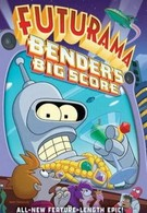 Футурама: Большой куш Бендера! (2007)