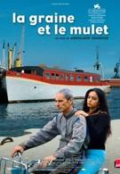 Кус-Кус и Барабулька (2007)