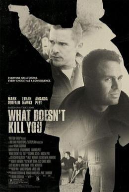 Постер фильма Что тебя не убивает (2008)