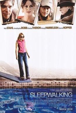 Постер фильма Лунатизм (2008)