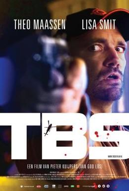 Постер фильма Нечего терять (2008)