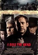 Продавец мертвых (2008)