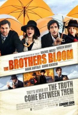Постер фильма Братья Блум (2008)