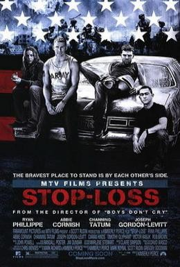 Постер фильма Война по принуждению (2008)