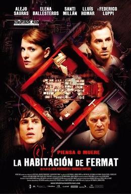 Постер фильма Западня Ферма (2007)