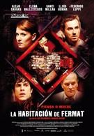 Западня Ферма (2007)