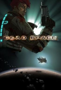 Постер фильма Космос: Территория смерти (2008)