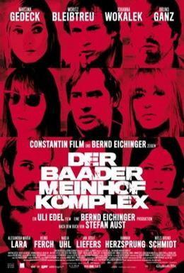 Постер фильма Комплекс Баадер-Майнхоф (2008)